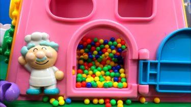 アンパンマンおもちゃアニメ 大きなよくばりボックスであそぼう 何が出るかな?Anpanman Minitoys & Stopmotion Big Box