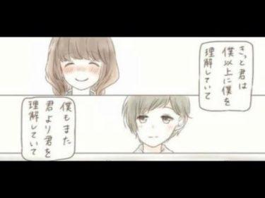 【Twitter漫画】幼馴染との切ない恋愛を描いた胸キュン必至な漫画