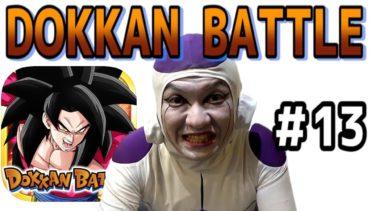 【ドッカンバトル#13】フリーザ様のゲーム実況【DOKKAN BATTLE】