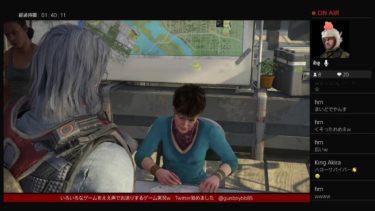 #2? [ ディビジョン2 ]ええ声でお送りするゲーム実況 PS4 気ままにワシントンを救え