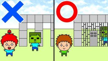 【アニメ】ばかお、マイクラで牢屋(ろうや)を作る【バカクラ】Minecraft Animation