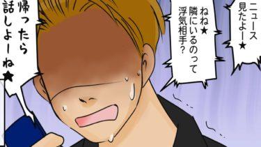 【マンガ動画】本当にあった笑える話を漫画化してみた!#2(まとめ)