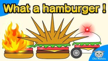 【McDonald Anime for kids】What a hamburger!【マクドナルド アニメ】こんなハンバーガーはイヤだ!