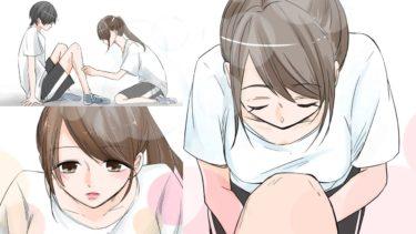 【声あり】萌えるシチュエーション ほら!『MICHIRUさん特集』【面白い5ch・Twitterコピペ女子漫画】#85