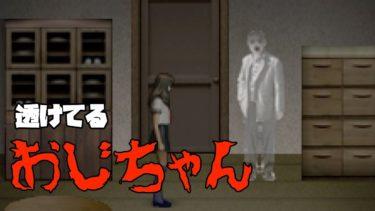#2【箱庭村綺談】ホラーゲーム実況