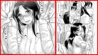 [創作漫画] ふしだら先生はいつも濡れ衣 [一滴目]時をかける童貞 4話