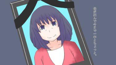 【マンガ動画】泣ける話を漫画化してみた#4「母さん」|| Sad Manga Anime