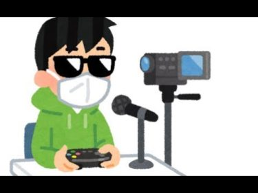 【サマナーズウォー】実況894 なんか悲しい。いい大人が1人で携帯に向かってゲーム実況、、、 もっとやることあるやろ、、、