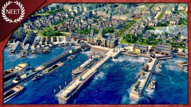 Anno 1800 – 近世街づくりシミュレーションゲーム #1 【実況】