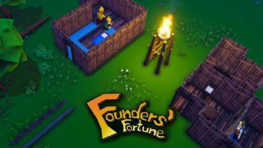 Founders' Fortune – カスタマイズ性の高いコロニービルドゲーム!【実況】
