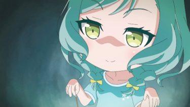 【Pico23】ミニアニメ「BanG Dream! ガルパ☆ピコ」【期間限定】
