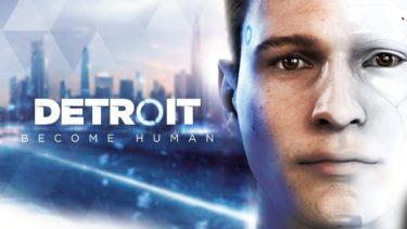 PS4史上最高のシナリオと名高いゲーム「Detroit: Become Human 」を実況プレイ