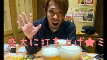 ゲーム実況生配信でのPUBG1,000キル達成記念で感動と涙の大反省会スペシャル!
