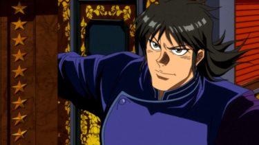TVアニメ『からくりサーカス』第28幕「ぶたちゃんはあるいていった」予告