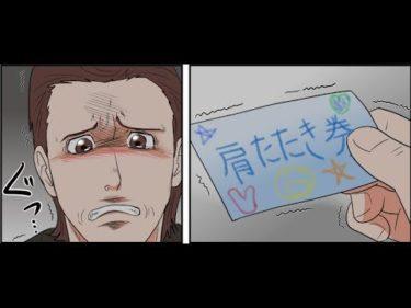 2ちゃんねるの笑えるコピペを漫画化してみた Part 17 【マンガ動画】 | Funny Manga Anime