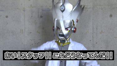 TVアニメ 「Dr.STONE」 科学部 <メカ千空が行く!> 第14回 ~ 次こそは一人だってできるもん ~