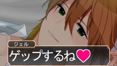 【アニメ】史上最悪の乙女ゲームがマジで爆笑wwwwwwwwwwwwwwwwwwwwwwwwwwwwwwwwww