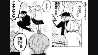 面白い漫画 : うるのくんにはハマらない 【感動漫画】