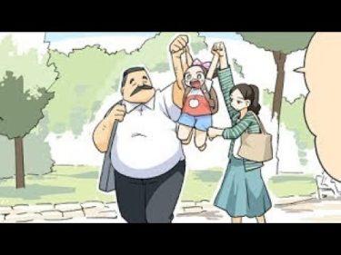 【マンガ動画】 面白い漫画: おじさんとようじょとマシュマロ Part 2