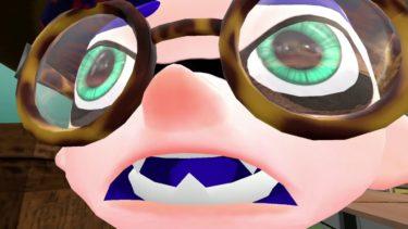 【アニメ】迷探偵ボーイくんがヤバすぎる件www【スプラトゥーン】【gmod】