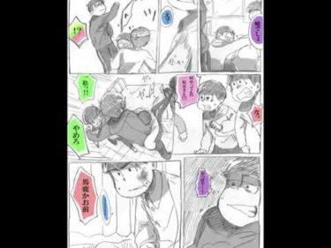 面白い漫画【おそ松さん漫画   無痛症カラ松の話①】