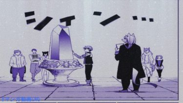 【異世界漫画】伝説の魔王が作ったダンジョンを超えるとんでもないレベルの。1~21【マンガ動画LNG】【ComicsOnline】