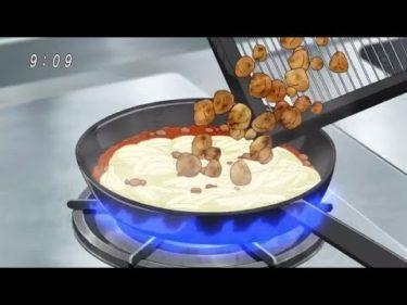 【トリコ】アニメ食事のシーン,衛宮さんとトリコさん