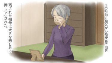 【マンガ動画】泣ける話をアニメ化してみた#6「寡黙な愛」|| Sad Manga Anime【漫画】
