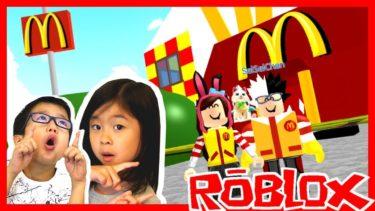 マクドナルド🍔🍟  オービー (アスレ) に挑戦だ!マクドナルドからの 脱出🏃🏼 ゲーム 実況  ROBLOX Escape McDonalds HQ!