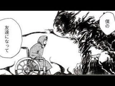 【マンガ動画】とある勇者のおもいでばなし