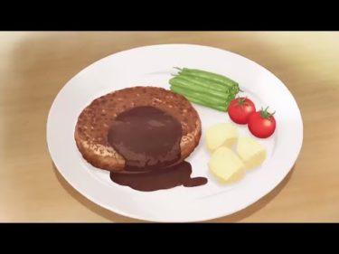 アニメ編纂,アニメ食事のシーン,カニとステーキおいしい
