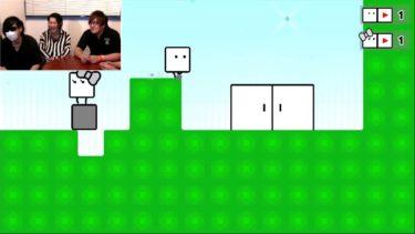 【ハコボーイ!&ハコガール!】ゲーム実況ちょっと!わくわく荘【アナログゲーム】