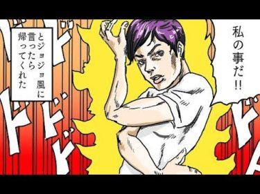 【漫画】斬新な断り方が面白い?【マンガ動画】