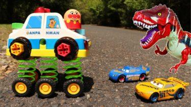 アンパンマンとはたらくくるまの歌♩のりものパトカーと恐竜が登場!アニメでトミカ.パトカー.消防車.救急車.カーズ大集合!子供向け人気の歌とおもちゃ たまごMammy