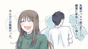 【マンガ動画】泣ける話をアニメ化してみた#8「花束」|| Sad Manga Anime【漫画】
