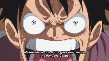 ワンピース 885話 –  One Piece Episode 885 [ Full ] | English Sub | Sub español | ~ LIVE ~