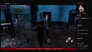 [ Dead by Daylight ]ええ声でお送りするゲーム実況 PS4 令和#3 ver.2.70