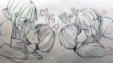 【ティックトック イラスト】ック絵 – Tik Tok Paint Anime #9