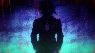 TVアニメ「鬼滅の刃」鬼情報解禁PV(5/5マチ★アソビステージ)