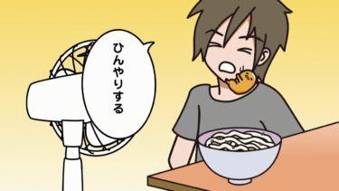 ぐでたまアニメ 第102話 公式配信