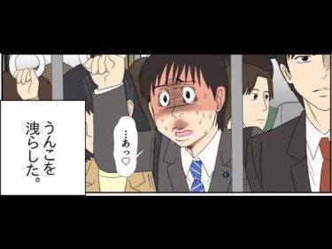 2ちゃんねるの笑えるコピペを漫画化してみた Part 16 【マンガ動画】 | Funny Manga Anime