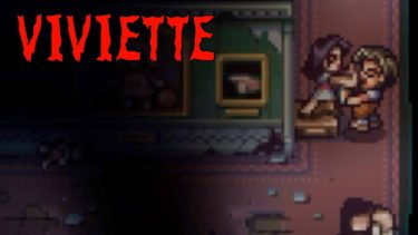 #5【悪霊の取り憑く場所】Viviette ホラーゲーム実況
