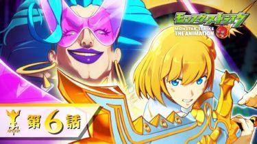 アーサー 騎士王の覚醒 第6話【モンストアニメTV/シリーズ第43話】
