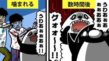 【アニメ】バイオハザードが起きたらどうなるのか?