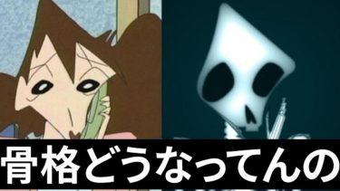 アニメの伝説的作画崩壊シーンがツッコミどころ満載だったwwww