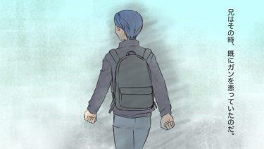 【まんが動画】感動する話をアニメ化してみた「登山」【漫画】