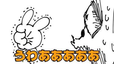 【アニメ】顔めっちゃ殴られた
