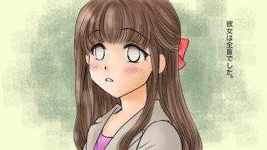 【まんが動画】感動する話をアニメ化してみた「全盲」【漫画】