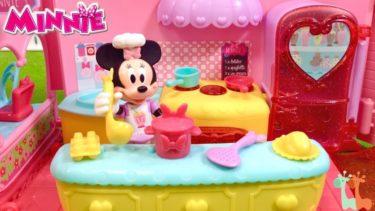 ミニーマウス キッチン カフェ屋さん アニメ / Minnie Mouse Kitchen Toy