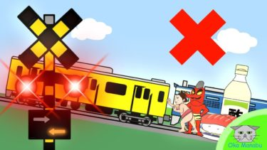 【踏切 アニメ】何で電車を押せるかな?完結編【Railroad crossing anime for kids】What is the way to push the train? final